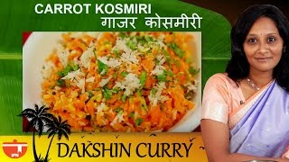 How To Cook Carrot Kosmiri (carrot & Coconut Salad) By Preetha