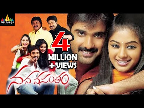 Nava Vasantham Full Movie | Tarun, Aakash, Priyamani | Sri Balaji Video
