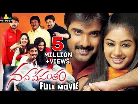 Nava Vasantham Full Movie | Tarun, Aakash, Priyamani | Sri Balaji Video