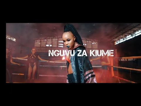 Rosa Ree - Nguvu za Kiume (Official Video)