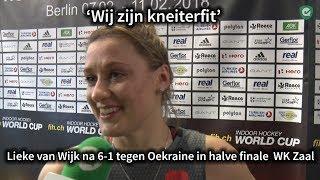 Van Wijk: 'Twee wedstrijden na elkaar? Wij zijn dubbeltrainingen gewend'