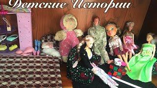 АСМР | Мой кукольный Домик | Asmr | Doll House