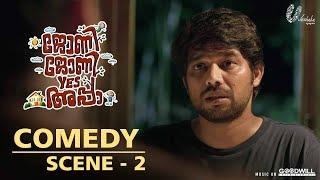 Johny Johny Yes Appa Comedy Scene - 2 | Kunchacko Boban | Anu Sithara | Sharafudheen | Tini Tom
