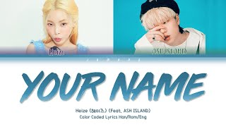 Heize (헤이즈) - Your Name (너의 이름은) (Feat. ASH ISLAND) [Color Coded Lyrics/Han/Rom/Eng/가사]