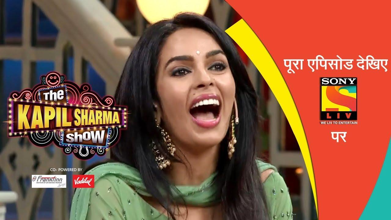 दी कपिल शर्मा शो | एपिसोड 53 | मल्लिका-ए-कपिल | सीज़न 2 | 30 जून, 2019