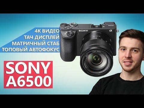 Canon EOS 5D Mark III — Википедия