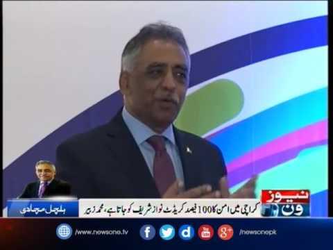 Credit for peace in Karachi goes to Nawaz Sharif not Raheel Sharif