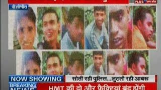 Repeat youtube video Pilibhit gang-rape video goes viral