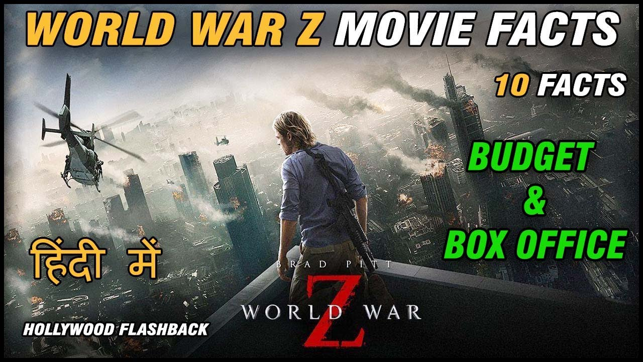INTRESTING FACT ABOUT WORLD WAR Z MOVIE IN HINDI [BRAD PITT]