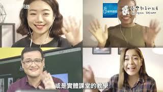 2020臺灣教育科技展 企業專訪【ViewSonic】