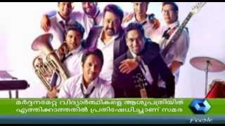 Art Cafe: State Govt says no to Mohanlal