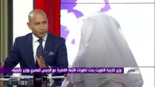 القاهرة وجدة ولندن بقاء الاجراءات ضد قطر إلى حين التزام الدوحة بتنفيذ كامل المطالب