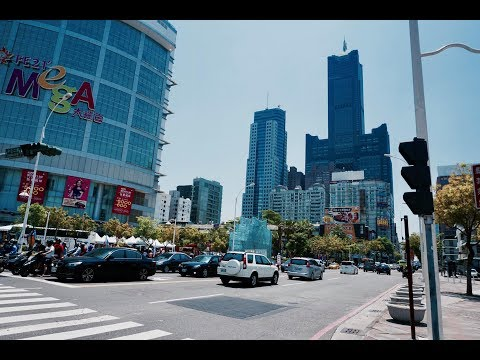 #TAIWANVLOG Episode 4: Glimpse of Kaohsiung and Short Trainspotting