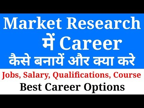 Market Research क्या है - Career in Market Research - Course, Highest Salary Jobs, Qualifications - 동영상