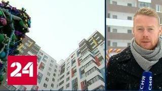 В Екатеринбурге 216 семей смогут встретить 2017 год в новых квартирах