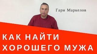 Саакашвили: в день рождения президента Порошенко, я желаю ему найти хорошего адвоката 27.09.18