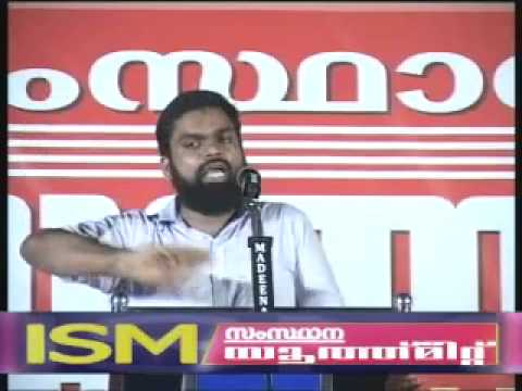 ISM KERALA YOUTH MEET KANNUR:MUSTHAFA THANVEER;;@HIDAYA MULTIMEDIA