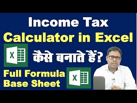 How To Make Income Tax Calculator In Excel | How To Calculate Income Tax In Excel By The Accounts