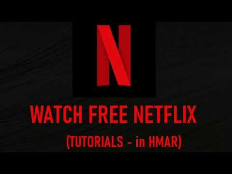 Netflix a thlawna en dan (watch Netflix for free)