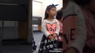 ヤマハ音楽教室 4.5歳クラスの体験レッスンの様子です。 ※今回はあんふ...