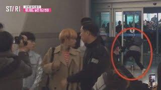아수라장 된 워너원(Wanna One) 출국길, 부서진 공항 출입문! 누가? (핫이슈)