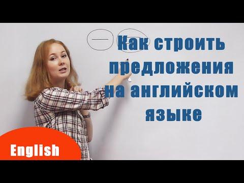 предложения английские интересные