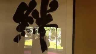 ★10 鎌倉で一番美しい禅庭園の足利尊氏ゆかりの長寿寺、12月にはモミジも紅葉す②