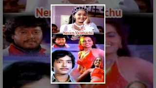 Neram Vanthachu (1982) Tamil Movie