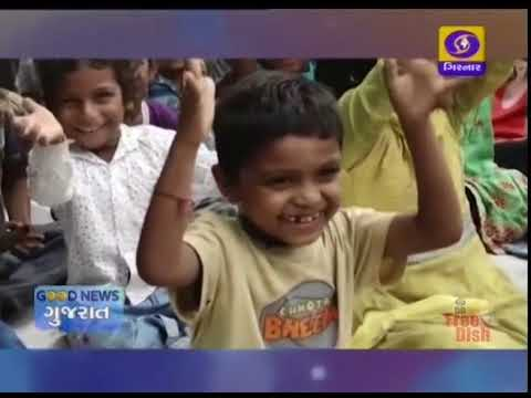 Positive stories for better life GOOD NEWS GUJARAT EPI - 9 | Date- 12-08-2018