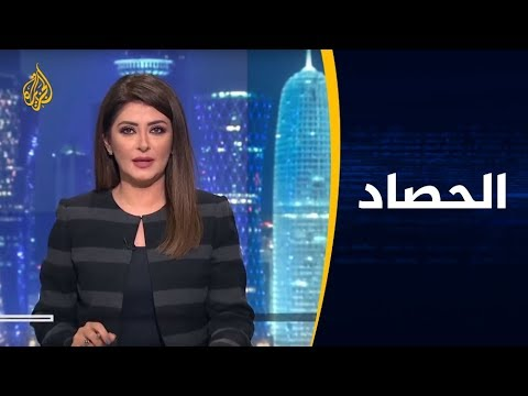 الحصاد- قوائم الأسرى اليمنيين الحدث الأبرز في مشاورات السويد  - نشر قبل 3 ساعة