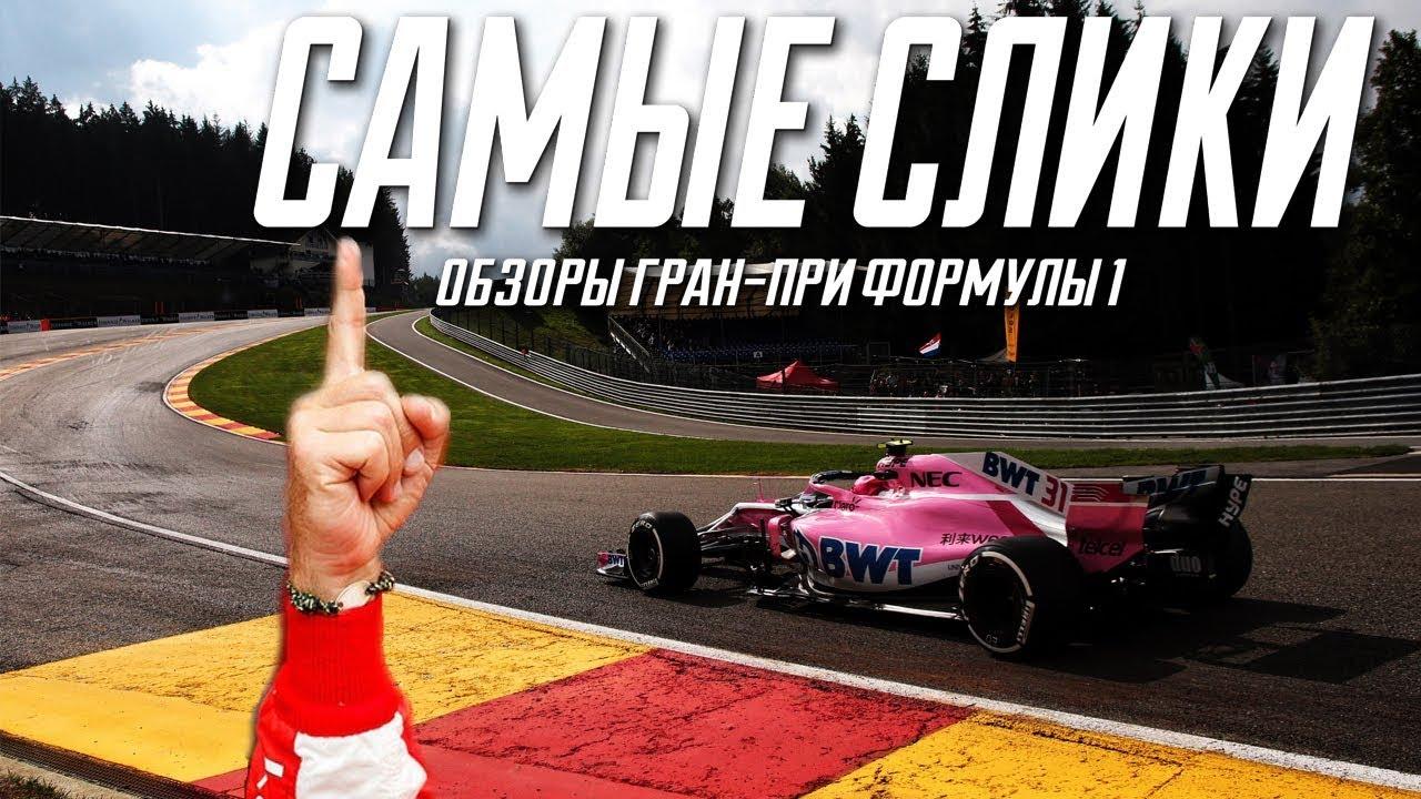 Marussia Virgin Racing: превью к Гран При Малайзии