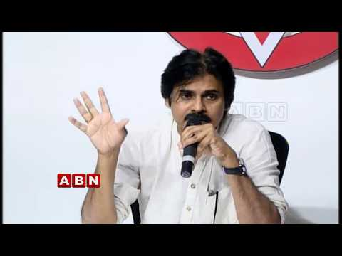 Pawan Kalyan Press Meet Over Injustice To AP In Union Budget 2018 | ABN Telugu