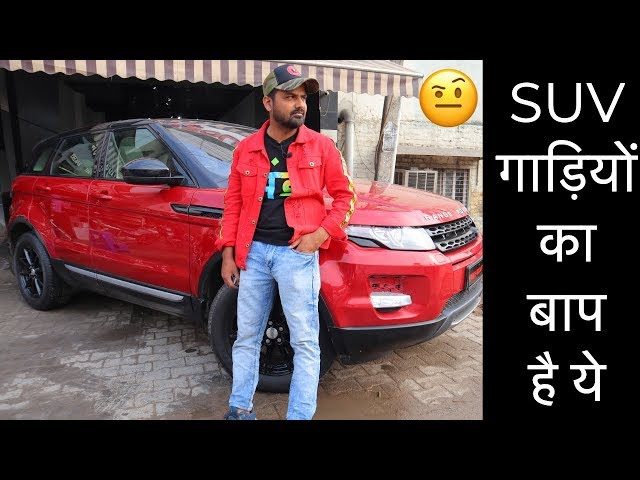 Range Rover Evoque For Sale | Preowned Luxury Suv Car | My Country My Ride