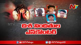 NTV Exclusive Visuals From Disha Case Accused Slayed Spot