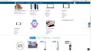 Обзор модуля каталог товаров на главной странице с версии 4.0