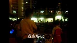 中華基督教會蒙民偉書院2014-15候選內閣navis中秋特