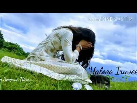 Download Onde Ondu Bari | Tholali Aluva Ase | Best Whats App Status Video | Ommomme Nannannu | HD