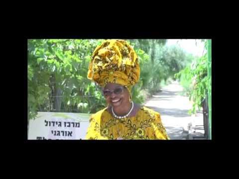 Dimona's Story: The African Hebrew Israelite Community - Nekudah IL (Heb W/ Eng Subtitles)