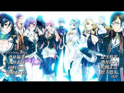 【ホシリベ】輝星のリベリオン 公式プロモーションムービー
