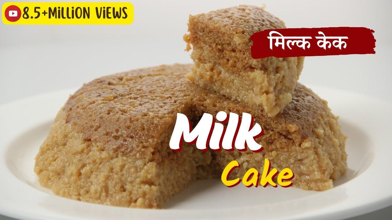 Download Milk Cake | Cooksmart | Sanjeev Kapoor Khazana