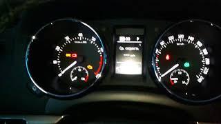 Skoda Yeti (Шкода Йети): Как настроить часы в машине?