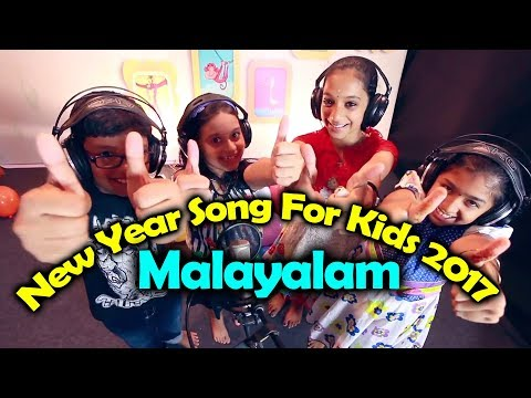 malayalam-dancing-song-for-children-2017|new-year-song-for-kids-2017|happy-new-year-song-for-kids