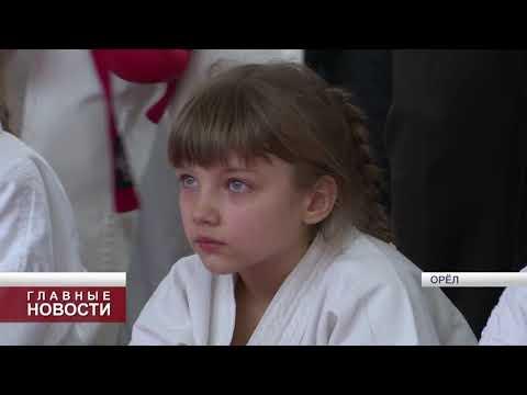 Новости спорта 09.12.2019