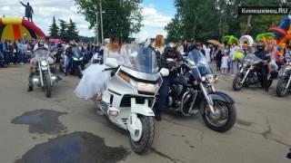 Благотворительный марафон «Бегущая невеста» прошел в День Кинешмы