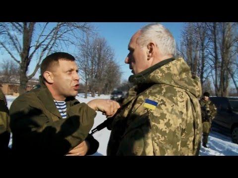 Александр Захарченко чуть