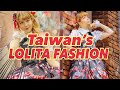 RED QUEEN! Unboxing Taiwan's Lolita Fashion dresses and tights by Little Rose Planet