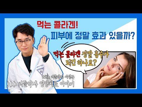 유산균복용법
