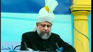 Jalsa Salana UK 2004, Address to Lajna by Hadhrat Mirza Masroor Ahmad, Islam Ahmadiyyat (Urdu)