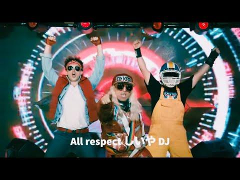 ザ・リーサルウェポンズ『押すだけDJ』 THE LETHAL WEAPONS – Push Only DJ