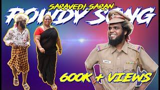 Naangalaam Matta Case'u   Rowdy Song   Full Song   Saravedi Saran